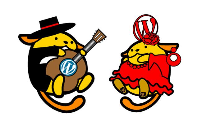Wapuus - WordPress Maskottchen